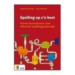 spelling+op+z'n+best